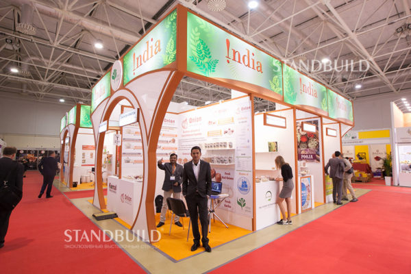 APEDA India — Worldfood 2016
