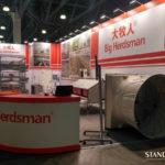 Big Herdsman — Viv Russia 2017